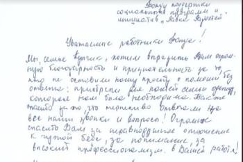 В Крым пришла помощь погорельцам