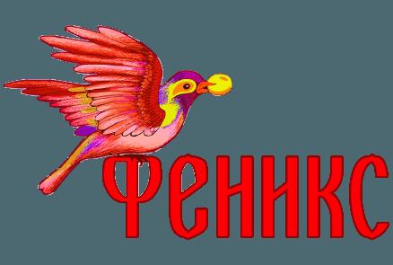 f logo - О программе