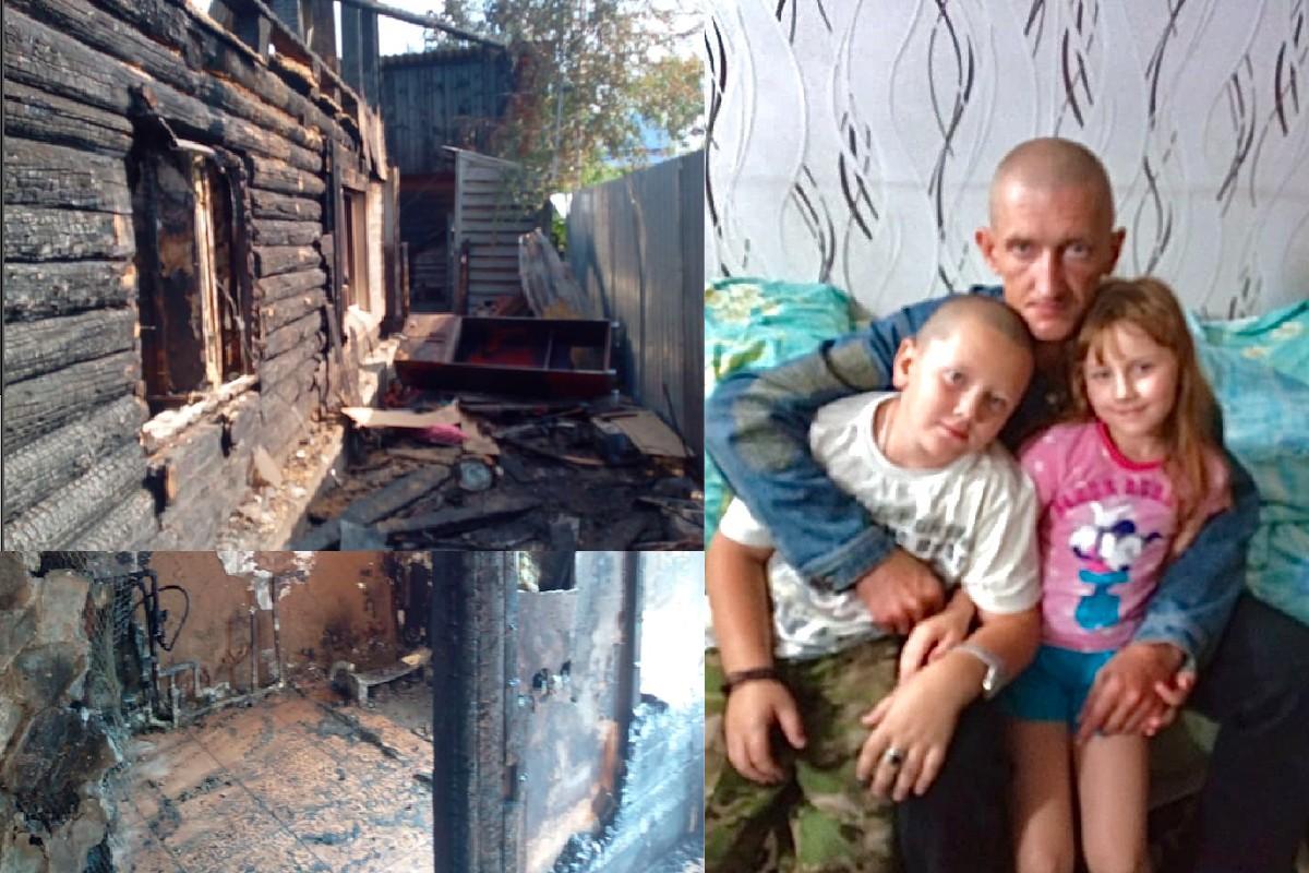 Заставка для - Взрыв газа в доме семьи Котенко